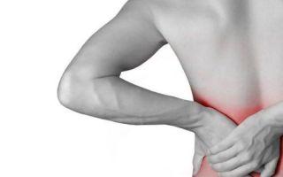 Лечение болевого синдрома при остеохондрозе поясничного отдела
