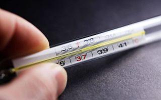 Температура при шейном остеохондрозе