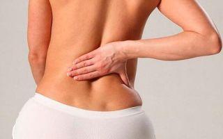 Симптомы и лечение грыжи крестцового отдела позвоночника