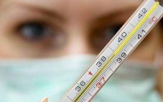 Может ли повышаться температура при остеохондрозе