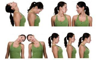 Упражнения для шейного остеохондроза в домашних условиях