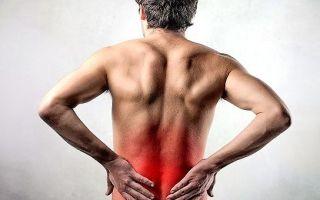 Симптомы и лечение остеохондроза пояснично-крестцового отдела позвоночника