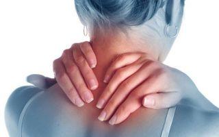 Как лечить шейный остеохондроз в домашних условиях