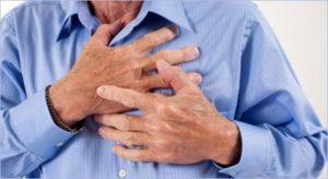 Боли в сердце или невралгия