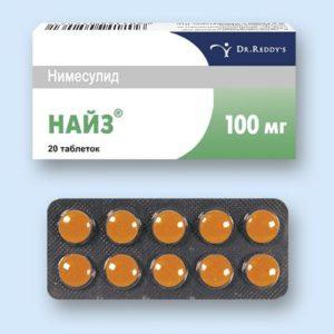 Межреберная невралгия слева симптомы и лечение таблетки