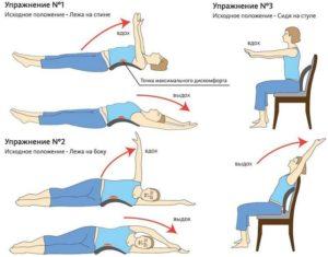 Упражнения для позвоночника при остеохондрозе грудного отдела