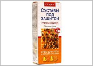 Мазь с пчелиным ядом Софья